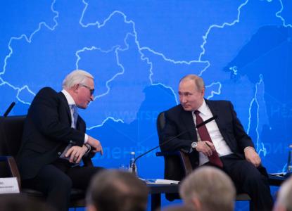 РСПП проведет ежегодную Неделю российского бизнеса