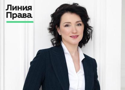 Валерия Качура – новый партнер Линии Права