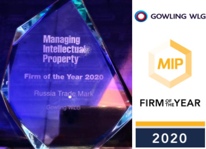 MIP EMEA Awards 2020: двойная победа международной команды Гоулинг ВЛГ
