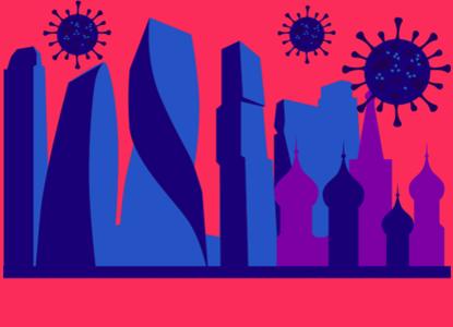 Фармацевтика против коронавируса: онлайн-конференция
