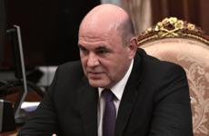 Мишустин: Россия получит серьёзный удар по бюджету / Михаил Мишустин. Фото: kremlin.ru