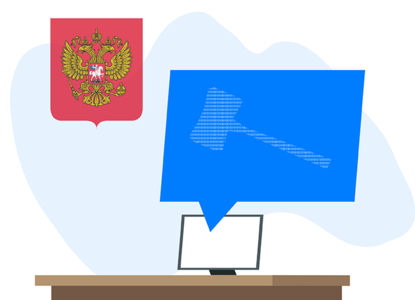 Виртуальный процесс: Верховный суд провел первое онлайн-заседание