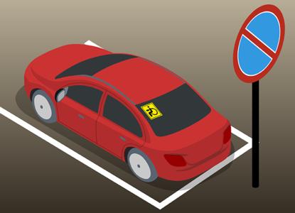 """Парковка инвалида под знаком """"Стоянка запрещена"""": отменяем штраф"""