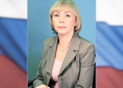 Завьялова Татьяна Владимировна