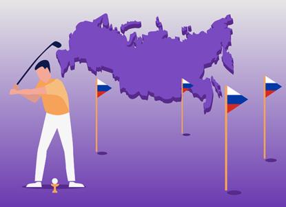 Госконтракты в России: нарушения и наказания
