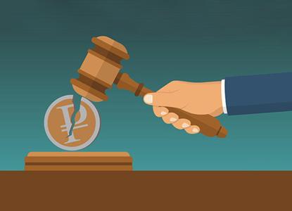 Пленум ВС научил рассматривать гражданские иски по уголовным делам