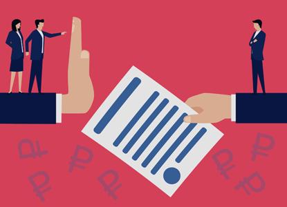 ВС подтвердил право заёмщика на отказ от договора страхования