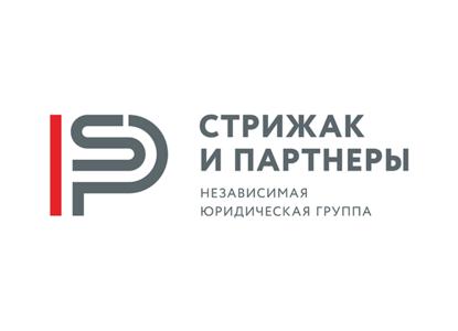 «Стрижак и Партнеры» исключает требование кредитора на 2,3 млрд. рублей