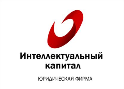 «Интеллектуальный капитал» идет с Ждуном в Верховный суд