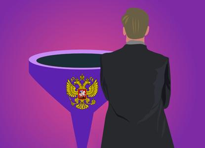 В Администрации президента рассказали, почему отклоняют кандидатов в судьи