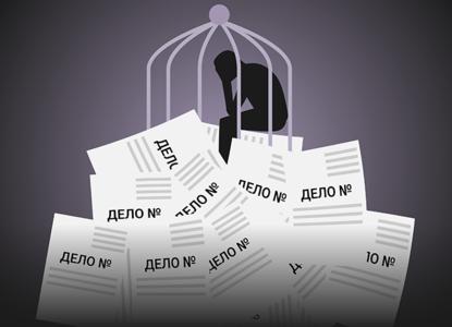Прослушка и личный интерес: ВККС рассмотрела жалобы судей-взяточников