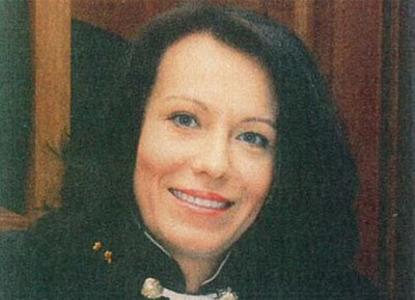 Моисеева Юлия Борисовна
