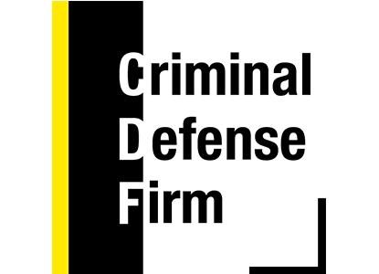 Создано новое адвокатское бюро  - Criminal Defense Firm