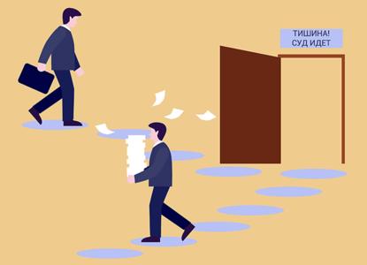 Иски, отзывы, экспертизы: из чего состоят будни юриста