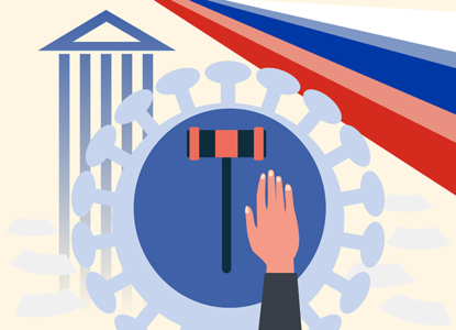 «Субсидиарка», коронавирус и вычеты: главные решения ВС за год