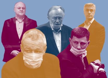Актер, губернатор, журналист и депутат: кого судили в 2020-м