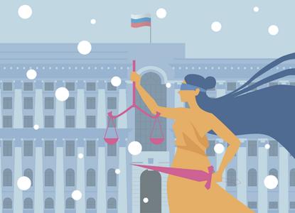 Итоги-2020: все обзоры практики от Верховного суда
