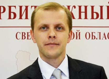 Ерин Антон Александрович