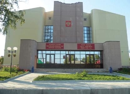 Можгинский районный суд Удмуртской Республики