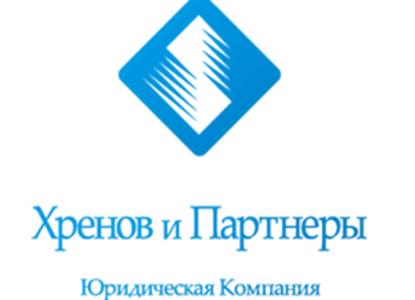 Российские судебные инвесторы и юристы помогут бизнесу в международных спорах