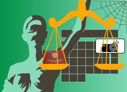 Запрет для адвокатов и новые персональные данные: что вступает в силу в марте
