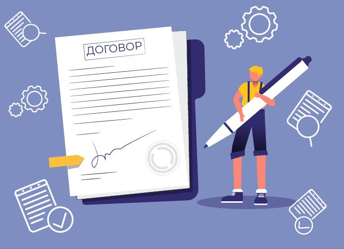 Как оформить юридический документ красиво и понятно