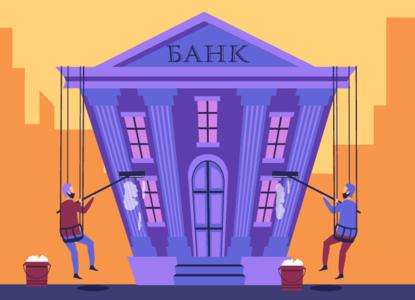 Санация банков: кто от нее страдает и выигрывает
