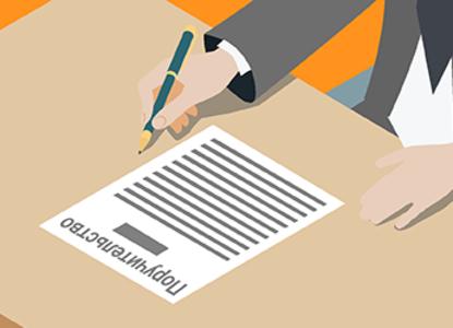 Споры о поручительстве: когда кредитор увеличит требования