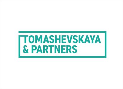 """Борис Архипов возглавит корпоративную и M&A практику в юридической фирме """"Tomashevskaya & Partners"""""""