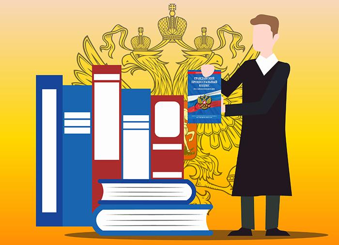 Пленум ВС: правила гражданского процесса в апелляции