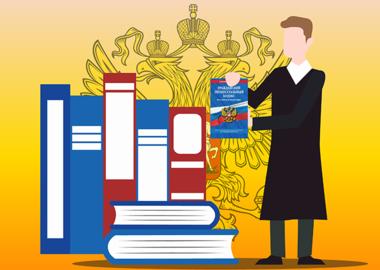 Пленум ВС утвердил правила обжалования по гражданским делам