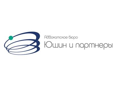 Юристы АБ «Юшин и партнеры» добились в ВС РФ отмены выплаты процентов по вознаграждению АУ