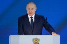 Путин анонсировал создание социального казначейства / Владимир Путин. Фото: Сергей Карпухин/ТАСС