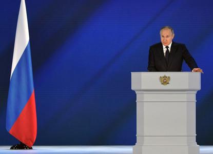 Путин обратился к Федеральному собранию: главное