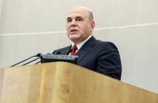 Мишустин представил ГД отчет о работе и рассказал о планах кабмина / Фото: duma.gov.ru