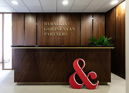 К РГП присоединятся ведущие специалисты по корпоративному праву из King & Spalding