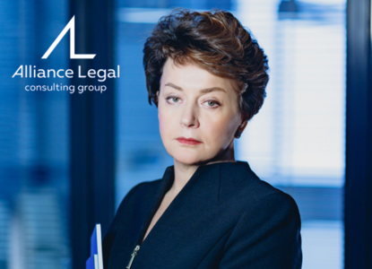 Елене Терсинцевой, Советнику Alliance Legal CG, присвоено звание «Почетного адвоката России»
