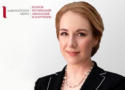 К команде АБ ЕПАМ присоединилась Ольга Цветкова из Минюста