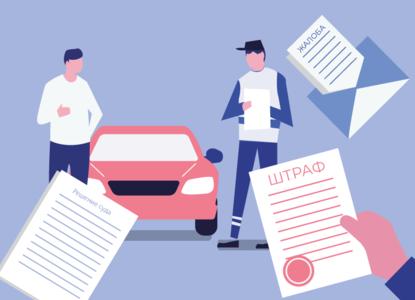 Сможете ли вы работать автоюристом?