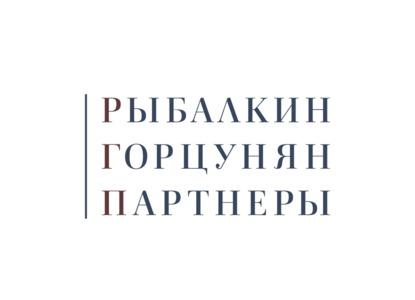РГП создает платформу для финансирования судебных процессов