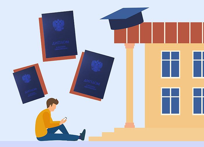Справка вместо диплома юриста: как вернуть деньги за обучение