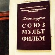 Суд запретил использовать в интернете большую часть советских мультфильмов