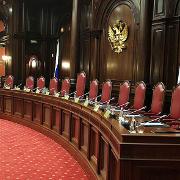 Обзор Право.ru: шесть важных актов Конституционного суда за первое полугодие 2016 года