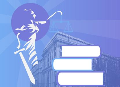 Налоговые льготы и «субсидиарка» вне банкротства: новые дела ВС