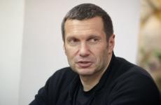 Мосгорсуд отказал депутату в иске к ВГТРК и Владимиру Соловьеву / Фото: wikipedia.org