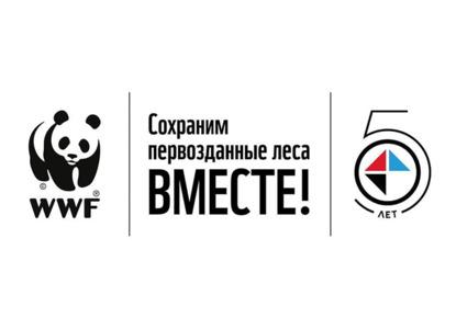 РАЦ проводит благотворительный аукцион в поддержку WWF России