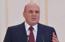 Правительство готовит новые меры поддержки бизнеса в пандемии / Фото: premier.gov.ru