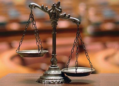"""""""Право.ru"""": законодательные новеллы – что вступает в силу в феврале"""