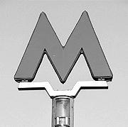 """Столичный метрополитен просит Роспатент сделать букву """"М"""" его товарным знаком"""