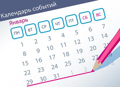 """Ненадежный заемщик, """"заморозка"""" банковского депозита и другие интересные дела ВС"""